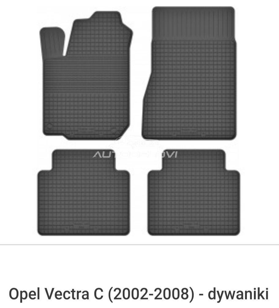 Gumene patosnice Opel Vectra C