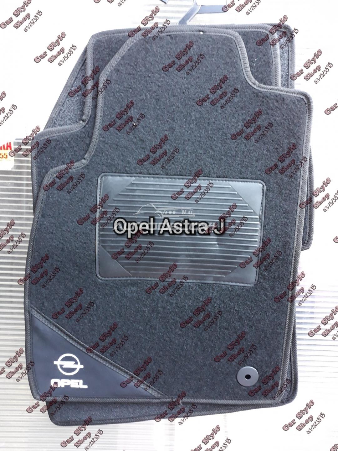Patosnive TIPSKE tepih za Opel Astra J