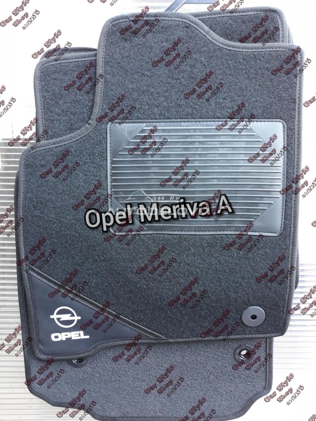 Patosnice TIPSKE tepih za Opel Meriva A