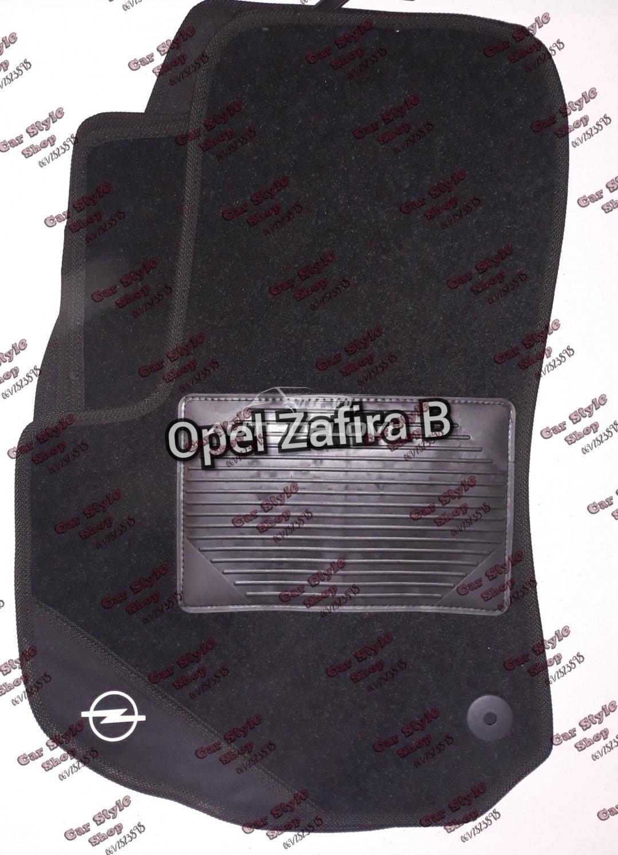 Patosnive TIPSKE tepih za Opel Zafira B